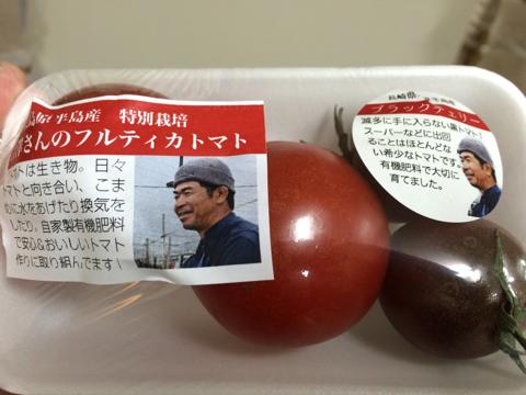 セットのトマト
