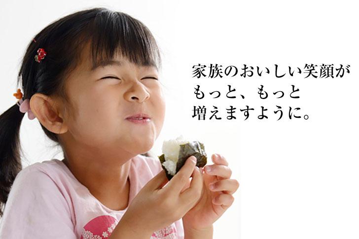 九州の感動食材でおいしい笑顔が増えますように