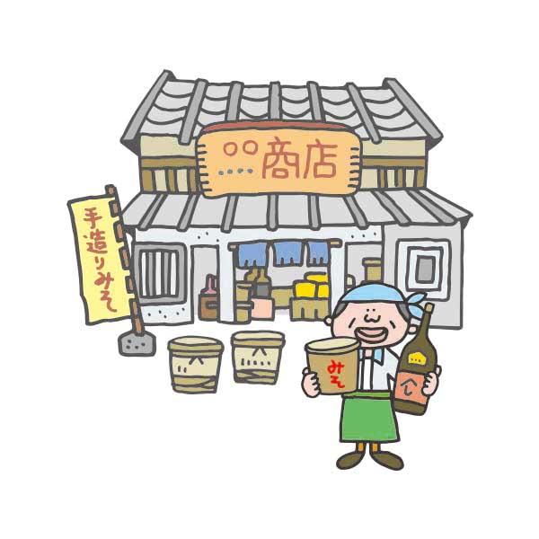 九州産の調味料イラスト